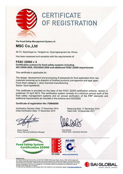 MSC Co , Ltd  Hompage > BOARD > Notice > FSSC 22000